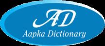 Aapka Dictionary
